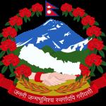 local-government